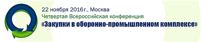 Синапс-МСК